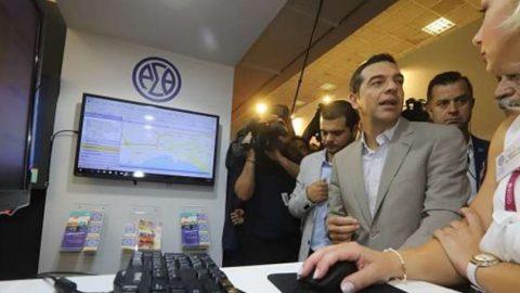Tsipras OASTH