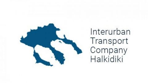 Interurban Transport Company Halkidiki