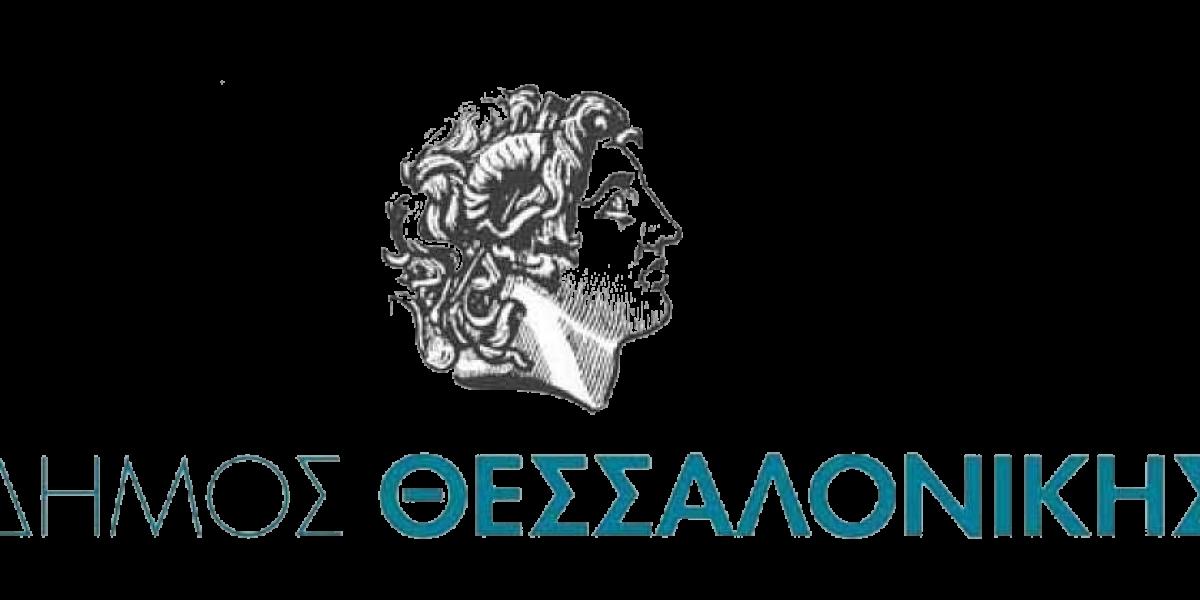 Logo Of Municipality of Thessaloniki