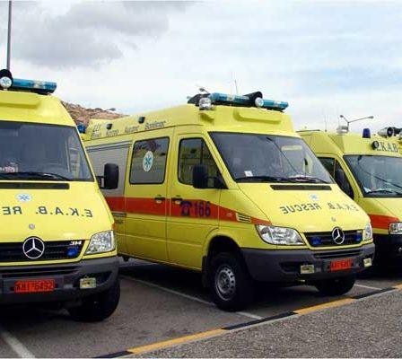 Photo of ambulances
