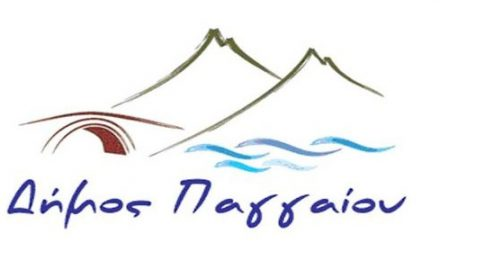 Logo of Municipality Paggaio