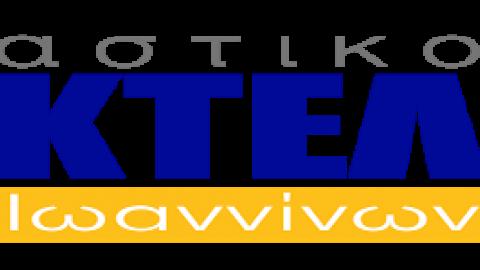 Logo of KTEL Ioanninon