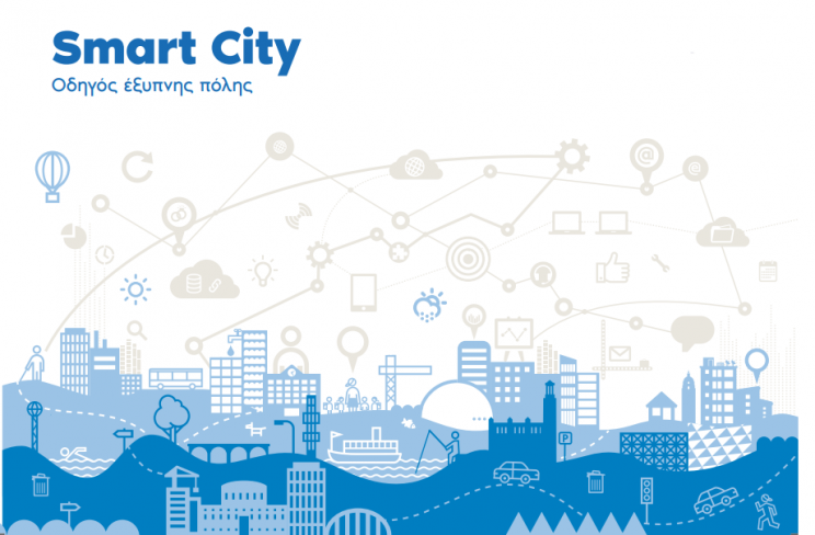 Image for Smart Cities