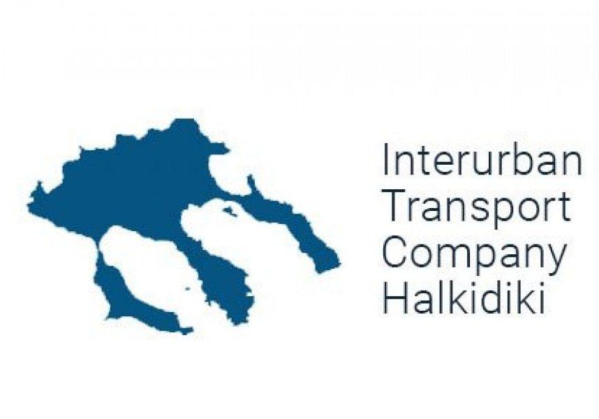 Interurban Transport Company Halkidiki